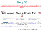 Woman Dies in House Fire